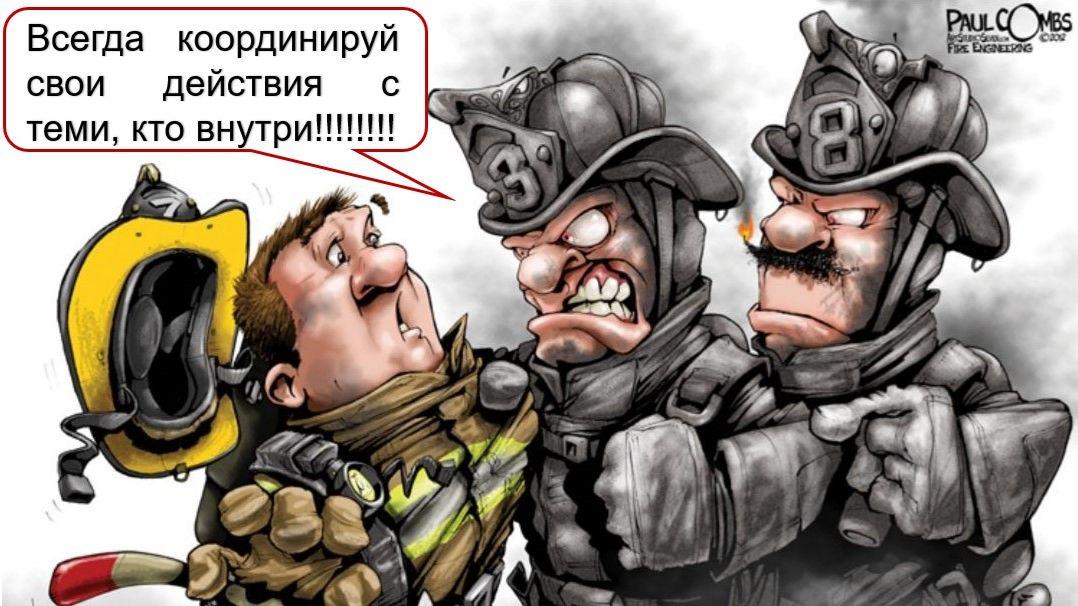 Пожарные станут артиллеристами?!