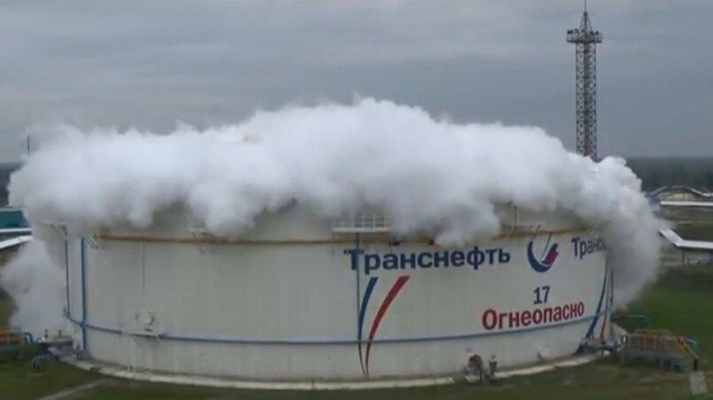 Газовое тушение резервуара РВС-20 000