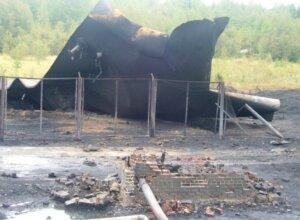 Часть резервуара после взрыва