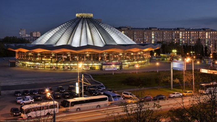 Большой Московский государственный цирк на проспекте Вернадского