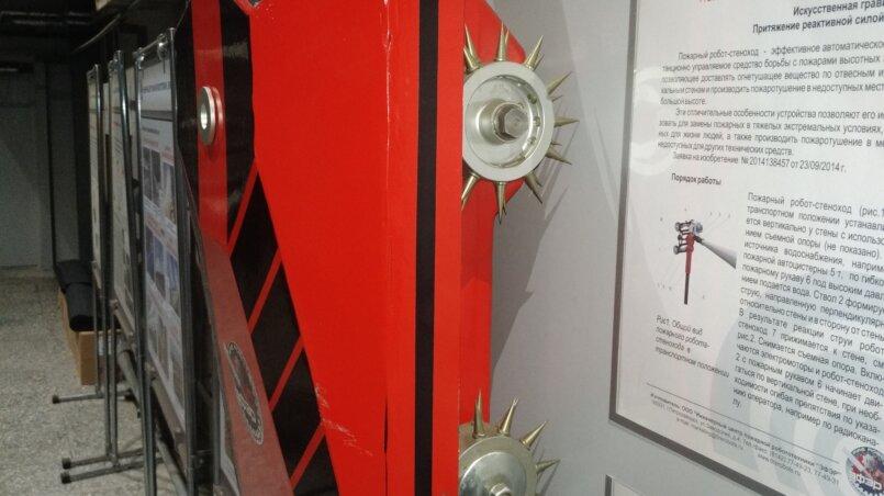 Пожарный робот-стеноход